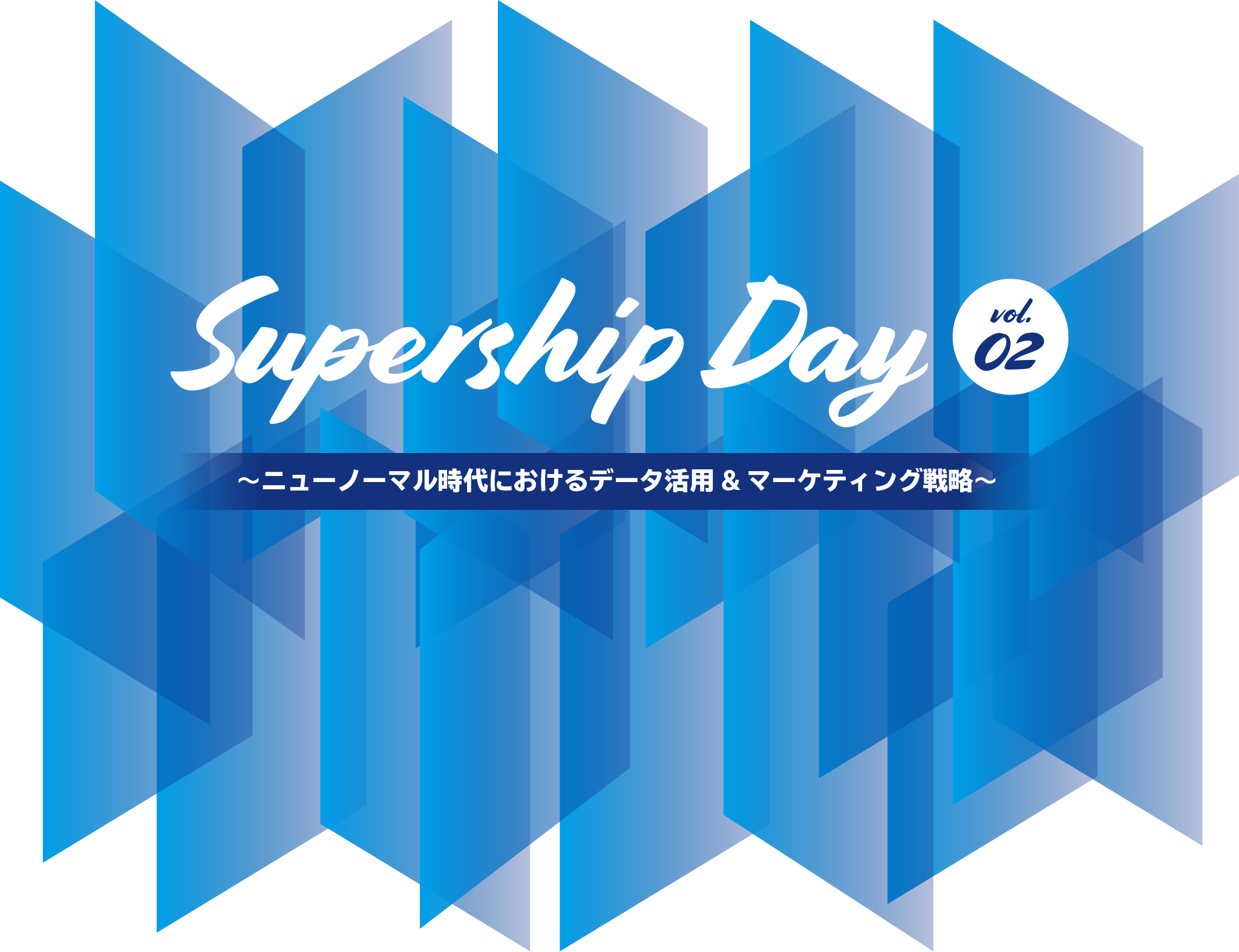 Supership Day vol.02