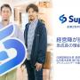 Supership経営陣が語る!急成長の理由と目指す未来は? #創業2周年記念インタビュー
